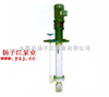 液下泵生产厂家:FYS型耐腐蚀液下泵