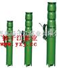 液下泵生产厂家:QJ型深井潜水电泵|不锈钢深井泵
