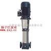 管道泵生产厂家:CDLF不锈钢管道泵 不锈钢管道离心泵