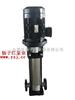 管道泵生产厂家:QDLF不锈钢热水泵|立式多级热水泵|热水多级泵