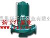 管道泵生产厂家:PBG型屏蔽式管道泵