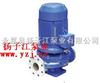 管道泵生产厂家:IRG单级热水泵|单吸热水循环泵|不锈钢热水泵