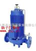 管道泵生产厂家:G型屏蔽式管道泵