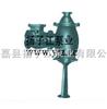 水力喷射器厂家:W系列铸铁水力喷射器