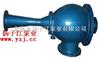 水力喷射器厂家:W系列不锈钢水力喷射器