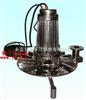 配套厂家:AWT自吸式高效污水曝气机