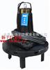 配套厂家:QXB型潜水离心式曝气机|潜水曝气机