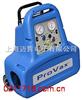 provaxprovax制冷剂回收机provax