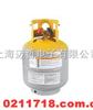 17506美国罗宾耐尔Robinair 17506冷媒回收罐