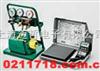 12900瑞士威科Refco冷媒加注机12900