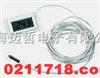 15166瑞士威科Refco数字式温度计测试器15166