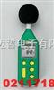 SL-128瑞士威科Refco噪声仪SL-128