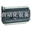 台达PLC DVP-ES2/EX2