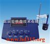 精密数显电导率仪(国产)M132339