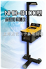 NHD-8100/NHD8100NHD-8100前照灯检测仪NHD8100