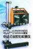 QD-100D/QD100DQD-100D电动式前照灯检测仪QD100D