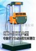 QD-300A/QD300AQD-300A前照灯检测仪QD300A