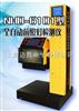 NHD-6101/NHD6101NHD-6101全自动前照灯检测仪NHD6101