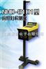 NHD-8101/NHD8101NHD-8101前照灯检测仪NHD8101