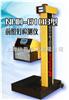 NHD-6108/NHD6108NHD-6108前照灯检测仪NHD6108