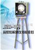 JZD-1/JZD-1JZD-1前照灯检测仪用校准灯JZD-1