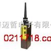 日本理研SP-210L型便携式可燃气体检测仪