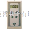 PPM400HTV甲醛检测仪