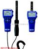 TSI7525/TSI-7525美国特赛TSI7525室内空气品质测试仪