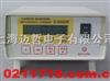 Z500XP/ Z-500XPZ500XP一氧化碳检测仪 美国ESC公司 Z-500XP一氧化碳检测仪
