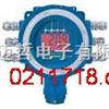 美国英思科 OLCT 80 固定式气体检测仪美国英思科 OLCT 80 固定式气体检测仪