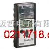GB Pro 单气体检测仪美国英思科 GB Pro 单气体检测仪