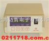 Z1400XP/ Z-1400XPZ1400XP二氧化氮检测仪 美国ESC公司 Z-1400XP二氧化氮检测仪