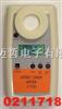 Z700/Z-700Z700一氧化氮检测仪 美国ESC公司 Z-700一氧化氮检测仪