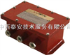 XH6-KDW32隔爆兼本安型电源箱