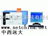 环保型原子荧光光谱仪 型号:NBJ5-AF-610B