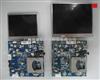 红外热成像专用sd卡监控摄像机图像处理模块