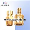 LSQ-Q3模具快速接头(大体)(铜)