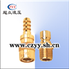 LSQ-Q1模具快速接头(小体)(铜)