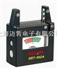 SBT-502A电池测试仪SBT-502A电池测试仪