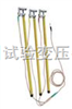 JDX-WL110KV高压接地线价格