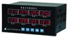 智能型八通道温度测控仪