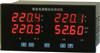 智能型四通道温度测控仪