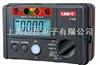 UT-522/UT522UT-522接地电阻测试仪UT522