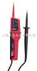 UT-15A防水型测电笔UT15AUT-15A防水型测电笔UT15A