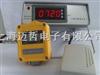 二氧化碳记录仪ZDR-CJ-5二氧化碳记录仪ZDR-CJ-5