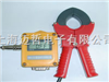 ZDR-19/ZDR19电流记录仪ZDR-19