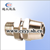 JSM系列锁母式管接头(黄铜)