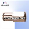 综合系列综合系列通压力表管接头(黄铜)