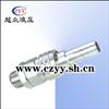 QKD-Z单手半自动气动快速接头(碳钢)