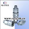 LSQ-S3LSQ-S3开闭式液压快速接头(碳钢)